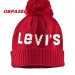 шапка с вывязанным логотипом