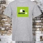 Подарочная футболка Ангар 18
