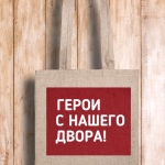 Сумка шоппер   от 180 р